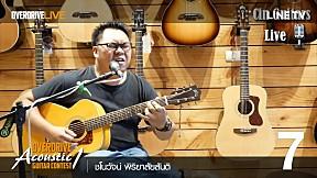 Overdrive Acoustic Guitar Contest - หมายเลข 7