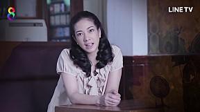 แป้ง อรจิรา กับการร่วมงาน ช่อง8 ครั้งแรก ในละครเรื่อง \