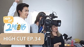 [High Cut] 2Moons The Series | EP.34
