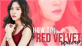 Howto : Red Velvet makeup แต่งตาโทนแดง แซ่บแต่ยังแบ๊ว!