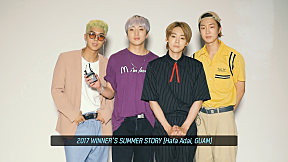 2017 WINNER\'S SUMMER STORY [Hafa Adai, GUAM] Teaser2