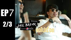 Jailbreak | EP.7 Singer, Don't shake the mic [2/3]