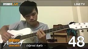 Overdrive Acoustic Guitar Contest - หมายเลข 48