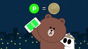 今年中元就用LINE Pay點數折抵輕鬆Buy !