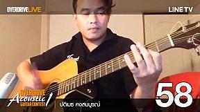 Overdrive Acoustic Guitar Contest - หมายเลข 58