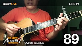 Overdrive Acoustic Guitar Contest - หมายเลข 89
