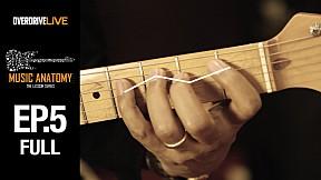 Music Anatomy | EP.5 | แบบฝึกซิกแชกฟิงเกอร์ริ่ง by Prart Aroonrungsi