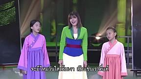 We Kid Thailand เด็กร้องก้องโลก | EP.12 [2\/5]