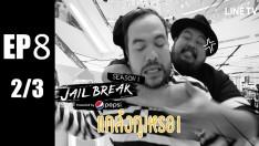Jailbreak | EP.8 Singer, Don't shake the mic [2/3]