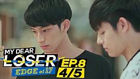My Dear Loser รักไม่เอาถ่าน ตอน Edge of 17 | EP.8 [4\/5]