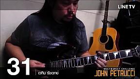 JOHN PETRUCCI Meet & Greet Challenge - หมายเลข 31