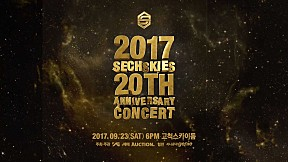 2017 SECHSKIES 20TH ANNIVERSARY CONCERT – MESSAGE FROM SECHSKIES