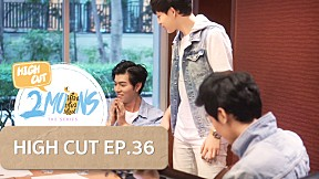 [High Cut] 2Moons The Series | EP.36