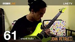 JOHN PETRUCCI Meet & Greet Challenge - หมายเลข 61