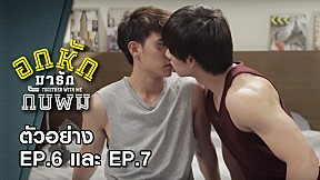 [Spot] Together With Me #togetherwithmetheseries EP.6 - EP.7