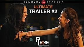 Ultimate Trailer Please 2