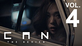 CAN The Series | EP.4 [FULL]