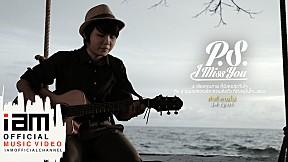 คำที่หายไป - นิค ญาดา P.S. I Miss You [Official Music VDO]