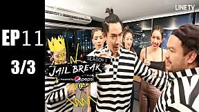 Jailbreak | EP.11 Jail Break Ft. The Face [3\/3]