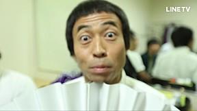 ORIGINARU JAPAN | Namba Grand Kagez