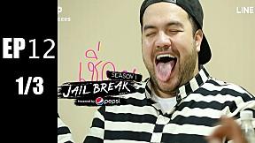 Jailbreak | EP.12 Jail Break Ft. The Face [1\/3]