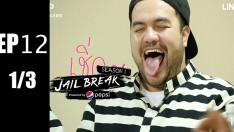 Jailbreak | EP.12 Jail Break Ft. The Face [1/3]
