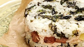 吞拿魚飯堡 Tuna Rice Burger