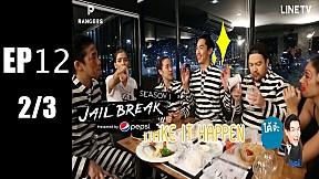 Jailbreak | EP.12 Jail Break Ft. The Face [2\/3]