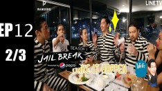 Jailbreak | EP.12 Jail Break Ft. The Face [2/3]