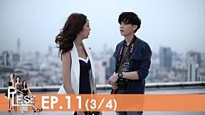 Bangkok รัก Stories | Please EP.11 [3\/4]