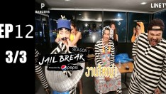 Jailbreak | EP.12 Jail Break Ft. The Face [3/3]