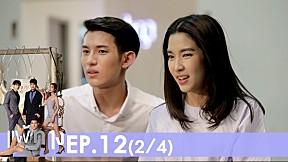 Bangkok รัก Stories | แพ้ทาง EP.12 [2\/4]