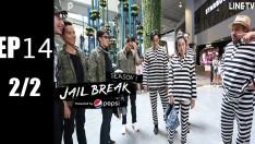 Jailbreak | EP.14 Jailbreak vs Grown Ups [2/2]