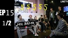 Jailbreak | EP.15 Jailbreak vs Grown Ups [1/2]