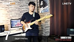 ROBBEN FORD Blues & Jazz Guitar Challenge - หมายเลข 7