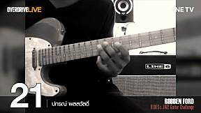 ROBBEN FORD Blues & Jazz Guitar Challenge - หมายเลข 21