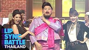 ป๊อบ ปองกูล - เหรอ | Lip Sync Battle Thailand