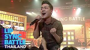 โจ๊ก So Cool - บางระจันวันเพ็ญ | Lip Sync Battle Thailand