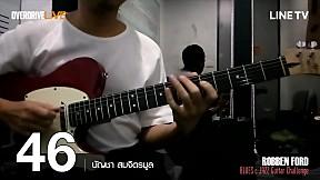 ROBBEN FORD Blues & Jazz Guitar Challenge - หมายเลข 46