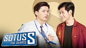 Trailer Sotus S The Series