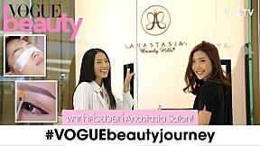 Anastasia Salon: โว้กพาคุณมาทำคิ้วสวยโดดเด่นดั่งดาราฮอลลีวู้ด! #VOGUEbeautyjourney -