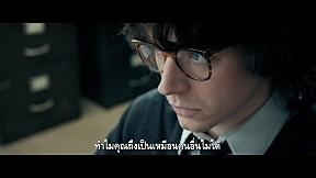 [Official Trailer ซับไทย] ENGLAND IS MINE มอร์ริสซี่ย์ ร้องให้โลกจำ