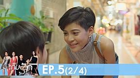 Bangkok รัก Stories   เก็บรัก EP.5 [2\/4]