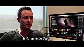 ไรอัน เคลลี่ นักแสดงระดับฮอลลี่วู้ดโลเคชั่นสุดหลอนของ 'คนปล้นวิญญาณ'