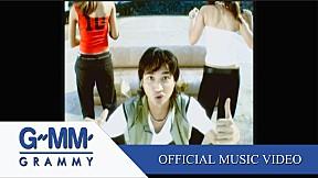 Dajim - โยกย้าย (2002 Version)