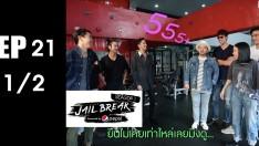 Jailbreak | EP.21 Jailbreak VS The Face Men Thailand [1/2]