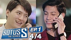 Sotus S The Series | EP.1 [4\/4]
