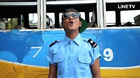 รถเมล์ขาเลาะ   ฉากเด็ด FEDFE TOUR เกรียน
