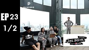Jailbreak | EP.23 Jail Break VS 4 Solarboys [1\/2]