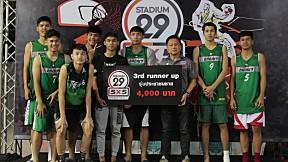 Stadium29 5x5 Street Basketball Award